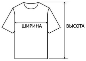 Размеры футболок - нищее веган выживание